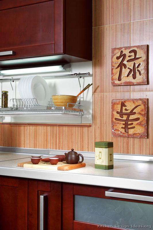 Http Www Kitchen Design Ideas Org Asian Kitchen Design Html