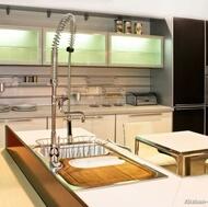 Modern Two-Tone Kitchen