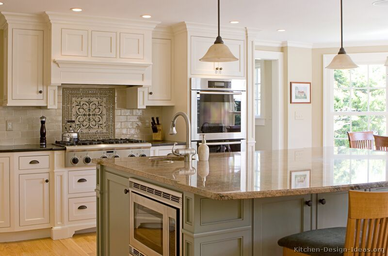 White And Grey Traditional Kitchen pictures of kitchens - traditional - two-tone kitchen cabinets
